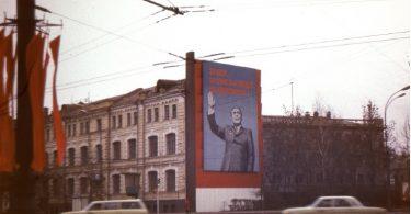 A békéért, az emberek boldogságáért, a kommunizmusért! /a szerző felvétele/